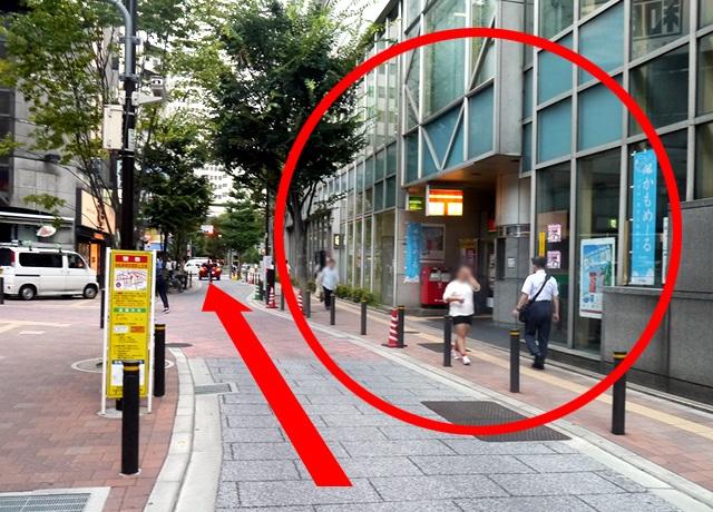 7 西 新宿 新宿 1 23 東京 都 区