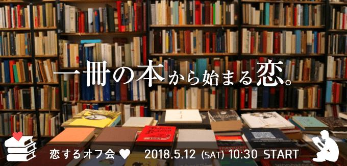 img_news_book