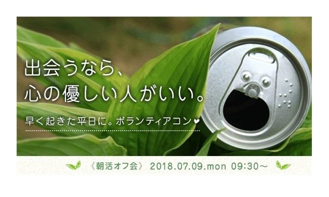 2018-05-30_150047
